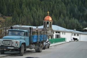 Bulgaria Rodopi Montains